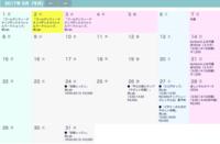 レッスン5月6月予定 - タップダンサー吉田つぶらblog「夢舞(move)」@札幌