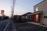 maruna cafe(まるなカフェ) 茨城県つくば市/カフェ - 「趣味はウォーキングでは無い」