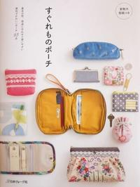 mini-pocheさん ご活躍♡ - Bloom のんびり日記