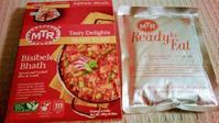MTRのレトルトシリーズ〜カレー雑炊みたいなヤツ - Essen★Makan★何食べる?