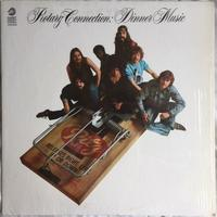 Rotary Connection ‎– Dinner Music - まわるよレコード ACE WAX COLLECTORS