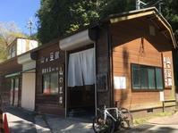 山の豆腐屋さん - 雨 ときどき 晴れ