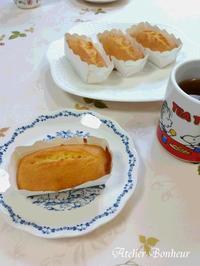 米粉のパウンドケーキ - 今日も元気で♪♪