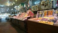 本町市場の岩橋商店 - 工房アンシャンテルール就労継続支援B型事業所(旧いか型たい焼き)セラピア函館代表ブログ