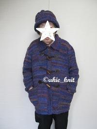 96歳おばあちゃん編んだダッフル着ての写真です! - akieの編物教室奮戦記