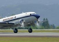 世界に150機しかない双発プロペラ機「ダグラスDC‐3」が熊本に! - こんな日は空を見上げてⅡ