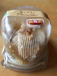ファミマ:「モンブラン」(新商品)を食べた。和栗のモンブランぽい何か・・。 - CHOKOBALLCAFE