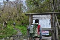ドンデン山(佐渡旅行・2日目) - 歩のち登、ときどき走。