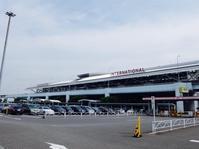 福岡空港にて通訳の仕事をしました - 楽しそうだ!英・中・韓
