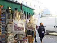 """""""現地調達!カワイイ♪「布製のエコバッグ」"""" ~ 自分めも・里帰り、おみやげ探し♪⑰ Souvenir di Roma ~ - ROMA  - PhotoBlog"""