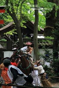 下鴨神社に行く5 - 写楽彩