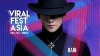 Rain SGC 6月27日 横浜アリーナ - Rain ピ 韓国★ミーハー★Diary