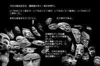 言いたい放題 書きたい放題 護憲派の無責任   東京カラス - 東京カラスの国会白昼夢