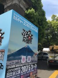 ホテルオークラ東京 バーハイランダー虎ノ門 - 東京ホテルバー日記