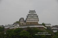 姫路&小豆島の旅  姫路城編 - 気ままなたわし