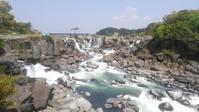 曽木の滝 - おでかけメモランダム☆鹿児島
