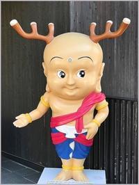 大人の修学旅行・奈良へ - つれづれなるままに