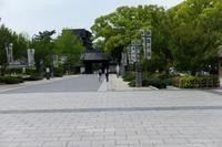 徳川園 - なんとなくデジタル