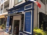 世田谷パン祭り 第一弾 - 麹町行政法務事務所