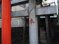 武蔵小金井駅周辺13 - Quetzalcóatl 2