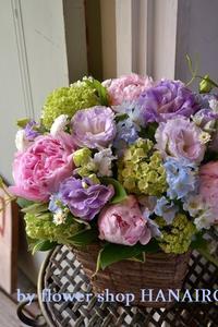 でも、全体としては、やっぱり、人生を祝福してくださいね。 - 花色~あなたの好きなお花屋さんになりたい~