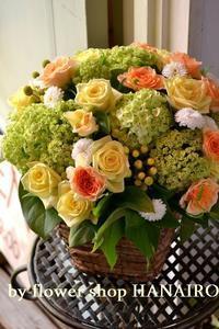 米寿のお祝いに♪ビタミンカラー×グリーンmixのフラワーアレンジメント。 - 花色~あなたの好きなお花屋さんになりたい~