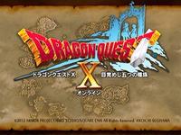 DRAGON QUEST X 目覚めし五つの種族 (その1) - 日々ゲームあるのみ