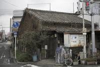 「角地にある家」 - hal@kyoto