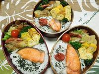 焼鮭弁当 - 日だまりカフェ