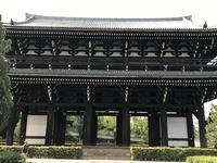京都最終日は東福寺から - まましまのひとり言