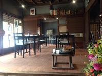 水曜日 - オープン - お茶畑の間から ~ Ke-yaki Pottery