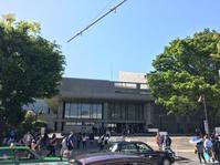 茶の湯展 東京国立美術館 - ワタシ流 暮らし方   ~建築のこと日常のこと~
