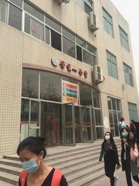 GW北京6日目(^^) 対外経済貿易大学の食堂 - おはけねこ 外国探訪