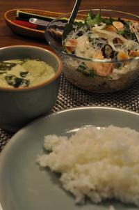 タイ料理の日。 - 台所生活