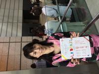 ベレゾフスキー@国際フォーラム - Appelez-moi Namiko!