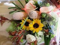 晴れと風 - 大阪府茨木市の花屋フラワーショップ花ごころ yomeのブロブ
