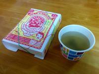 台湾駅弁の聖地、池上(チーシャン)へ - ヒゲじいの台湾一人旅
