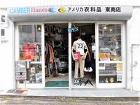 Champion  ロゴTシャツ その3 T1011 USA - 東商店 ブログ