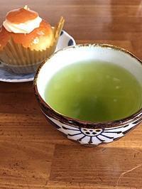 新茶 - bonco、、、