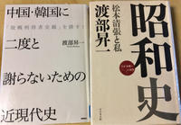 今読んでいる本は - 猫多摩散歩日記 2