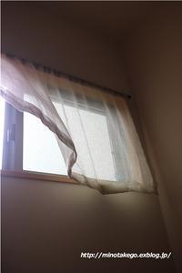 乾燥のちょっとしたお手伝い  ~お風呂掃除のお話~ - 身の丈暮らし  ~ 築60年の中古住宅とともに ~