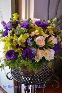 開店祝いに♪フラワーアレンジメント - 花色~あなたの好きなお花屋さんになりたい~