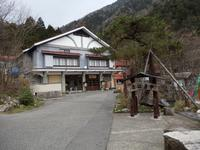 北アルプスの雪景色を満喫 ~燕岳~ - 桑名山歩会