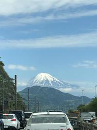 今日の富士山と変な雲 - ブリキの箱