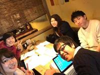 【天神じゃんぼ情報】インターンのみなさん♪ - Atmos back office! vol.3