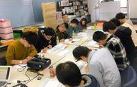 コーチングアカデミー開催 - Atmos back office! vol.3