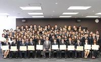アトモス平成28年度卒業式が開催されました♪ - Atmos back office! vol.3