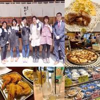 【酒処あかり情報】オープンから2週間経過! - Atmos back office! vol.3