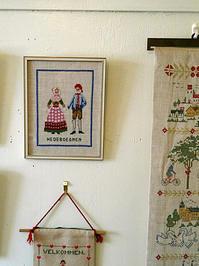 刺繍 - hails blog