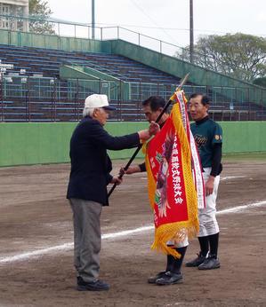 中部日本還暦軟式野球大会 -